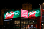 CocaCola_Digital Billboard2
